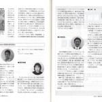 日本絵本賞選考報告 学校図書館6月号